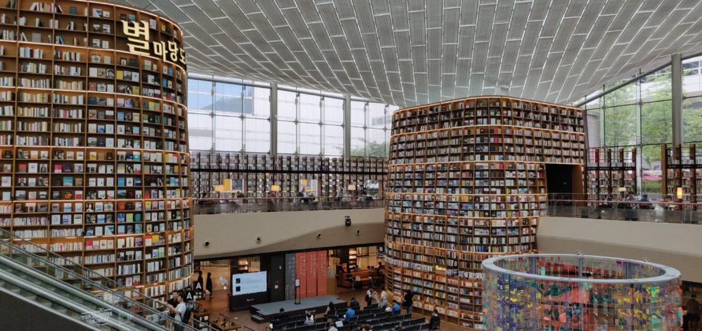 Coex biblioteka