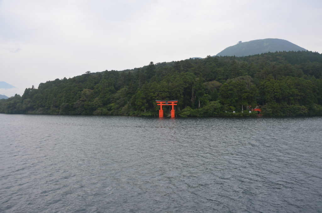 Jezioro Ashi