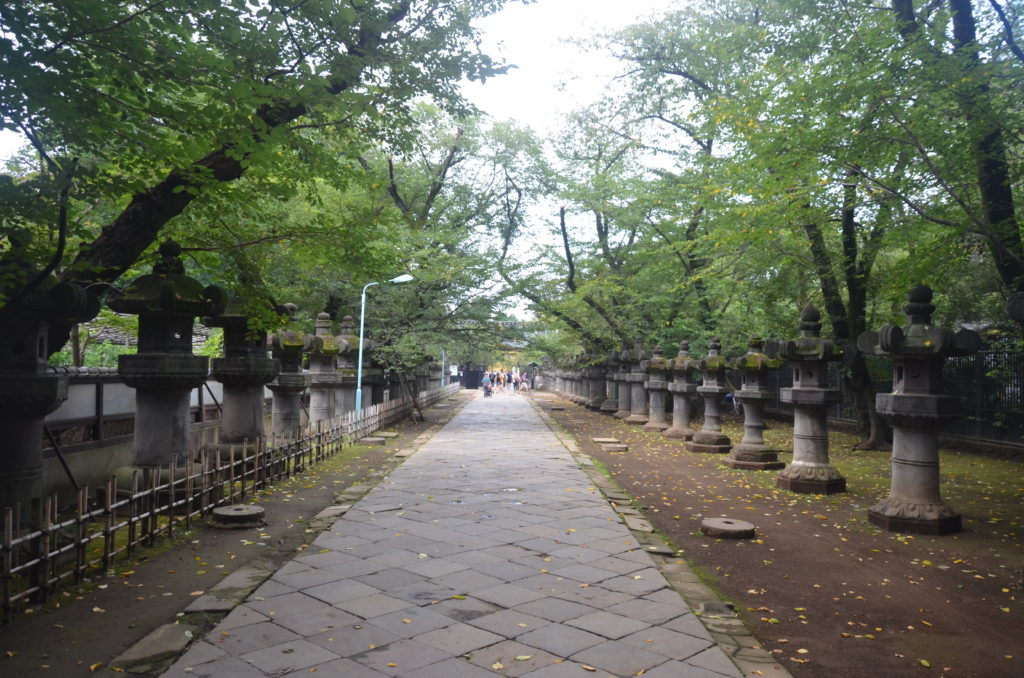 Park Ueno