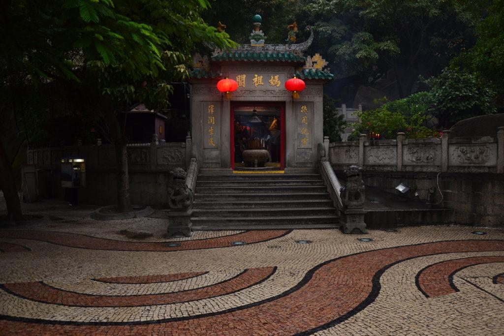 Świątynia A-Ma