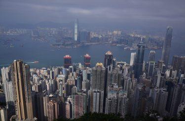 Hongkong widok