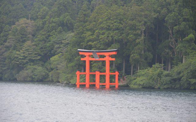 Brama Torii Hakone