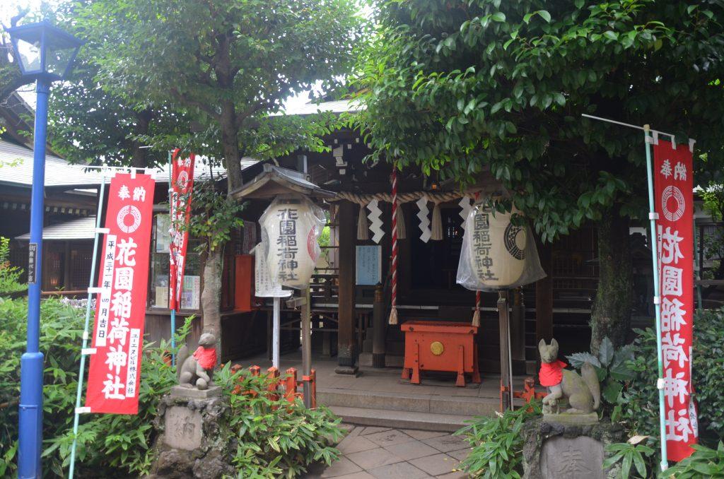 Chram Shinto