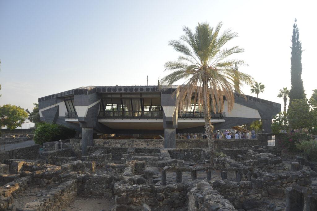 Kafarnaum Izrael