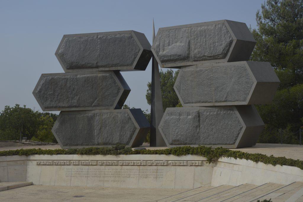 Pomnik Żydów Walczących