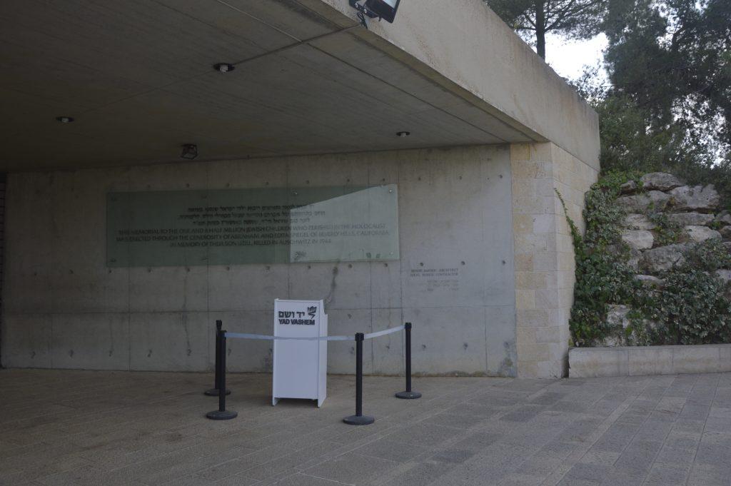 Yad Vashem w Jerozolimie