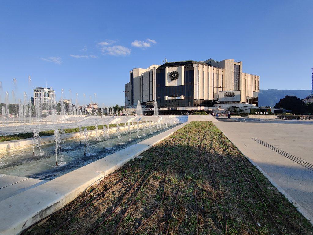 Pałac Kultury Sofia