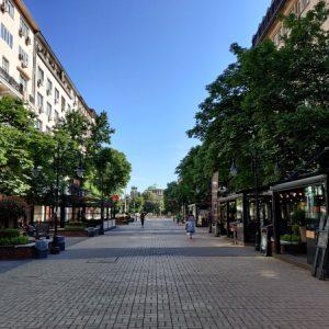 Sofia: co zobaczyć w stolicy Bułgarii