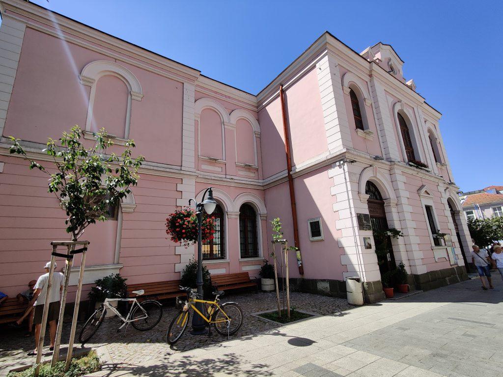 Muzeum Archelogiczne