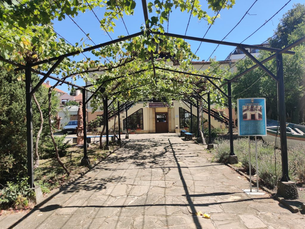 Muzeum Etnograficzne Burgas