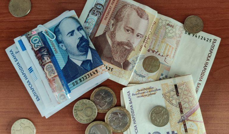 ceny bułgaria
